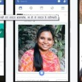 facebook-gives-users-in-india-more-control-over-their-profile-pictures