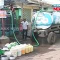 berhmapur water problem