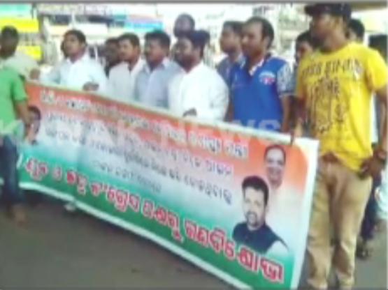 congress protest- cda land corruption issue