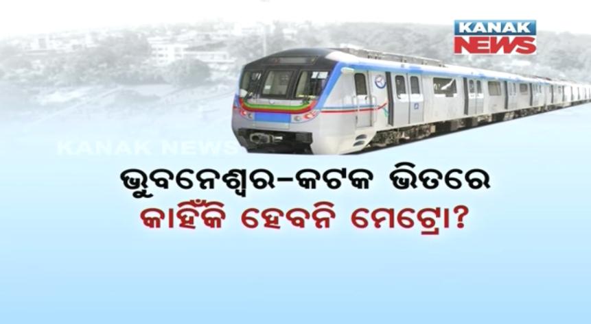 metro in odisha