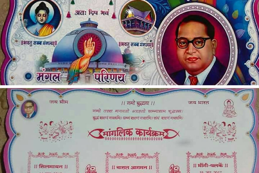 -allahabad-dalit-family-replaces-lord-ganesha-with-baba-saheb-bhim-rao-ambedkar-photo-on-wedding-card