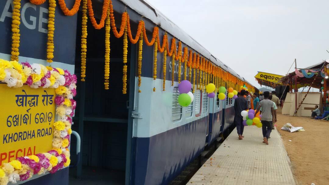 nayagarh-got-rail-connectivity
