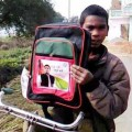 akhilesh photo