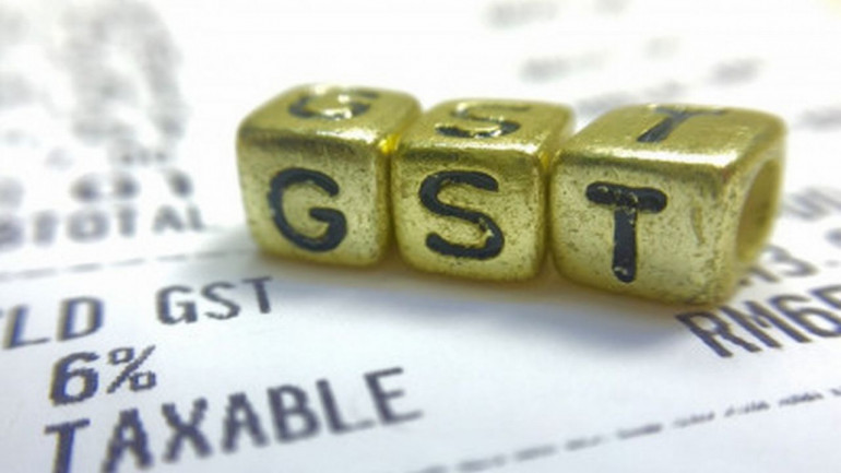 GST REVISED RATE