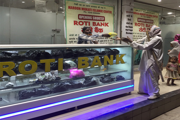 roti-bank