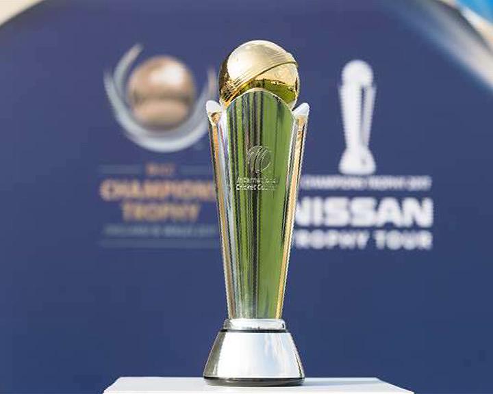 Champions Trophy match
