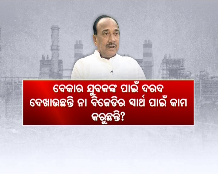 Bijoy Mohapatra On His Letter To Dharmendra Pradhan Over IOCL Recruitment