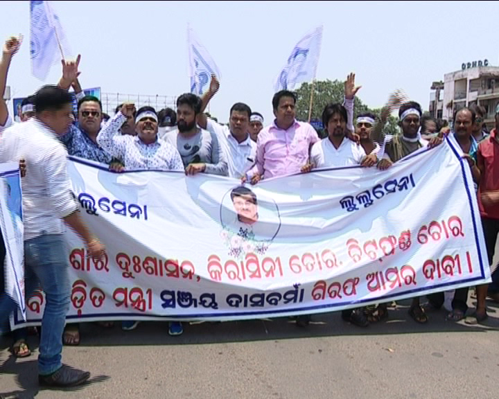 Protest of Lulu Sena Against Sanjay Dasburma In Bhubaneswar
