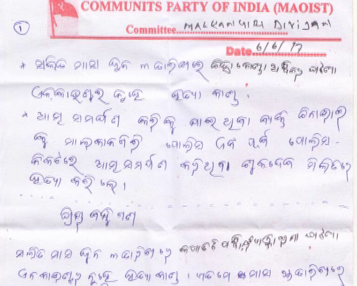 mao encounter issue at chitrakonda