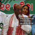 Damodar Rout's Open Challenge To Dharmendra Pradhan