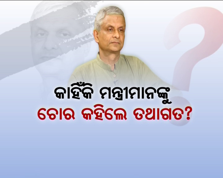 Tathagata Satpathy's Explosive Statement!
