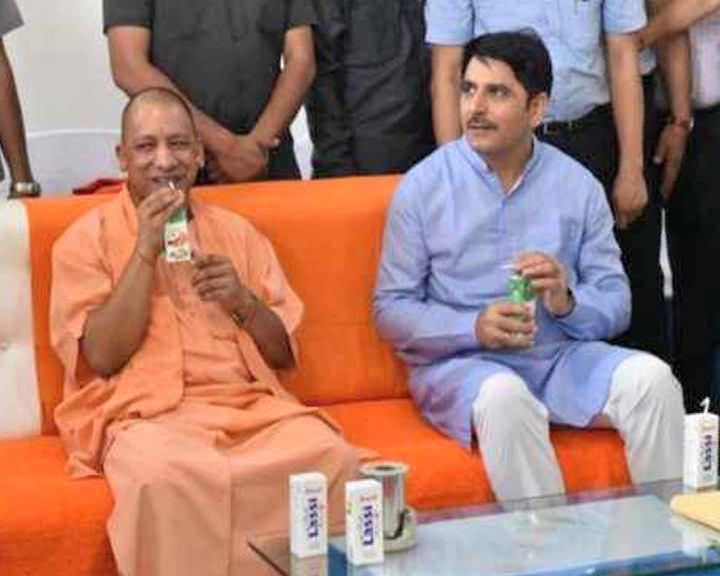 yogi adityanath drinks lucci photo viral
