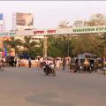metro in bhubaneswar
