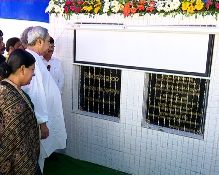 Inauguration of projects