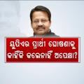 bhartruhari question