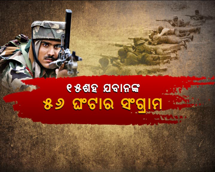 Exclusive Visual of Sukma Maoist Encounter
