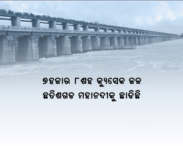 Mahanadi row