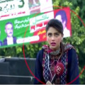 pakistani-reporter-died-in-front-camera-a-live-show