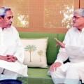 CM With gopal krishna gandhi