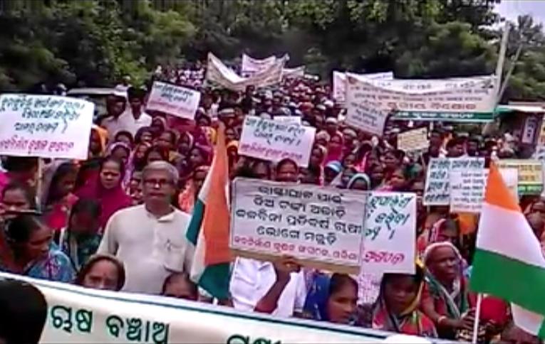 naba nirmana krushak shangathan protest