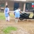 students washing teachers scooty