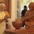 PM Modi inaugurates APJ Abdul Kalam's memorial