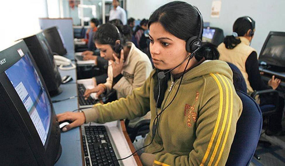 gst call centre