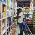 After GST, sell goods at revised MRP or go to jail