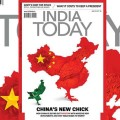 indiatodaycover