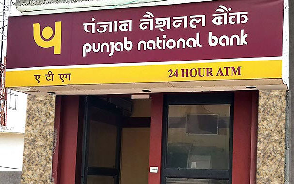pnb-atm-card-maestro-debit-card-block-from-31st-july