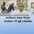 Odisha CM Urges Centre To Declare Paika Rebellion As 1st War of Independence