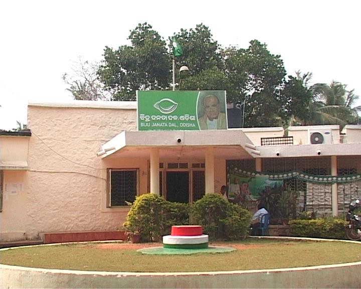 bhubaneswar kisan
