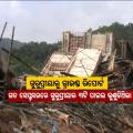 Slabs of Under Construction Gurupriya Bridge Collapse In Malkangiri