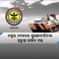 DRDO develops unmanned tank Muntra