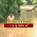 flood across odisha