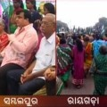 bjd women wing protest