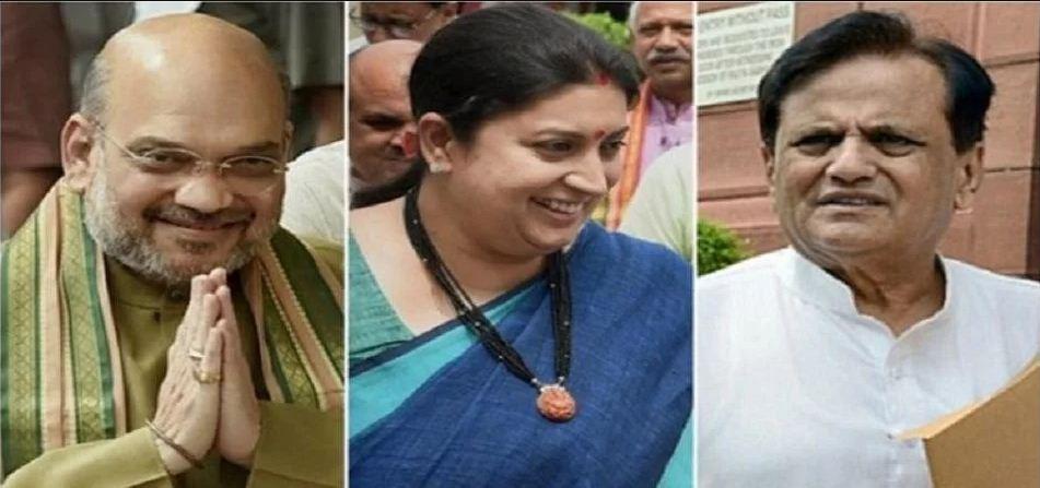 Ahmed Patel Wins Rajya Sabha Election