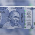 new 1000 rupees will come soon