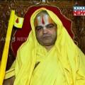 jagatguru swami arupa nanda issue