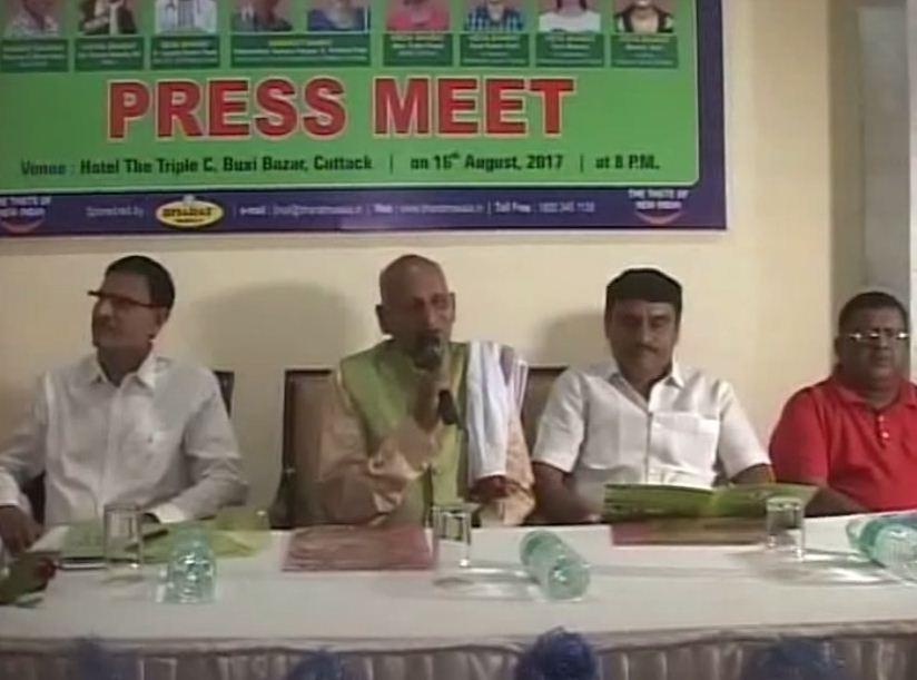 bharat masala organise qward function