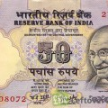 50-indian-rupees