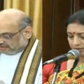 amit shah and smruti irani