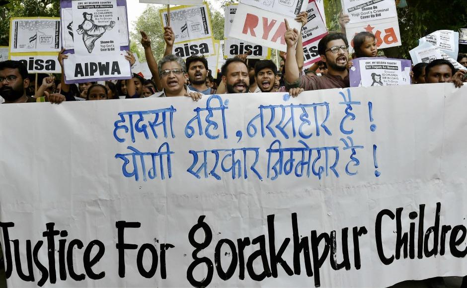 uttar-pradesh/bjp-president-amit-shah-reaction-on-brd-medical-college-in-gorakhpur-child-death-encephalitis-oxygen-cylinde