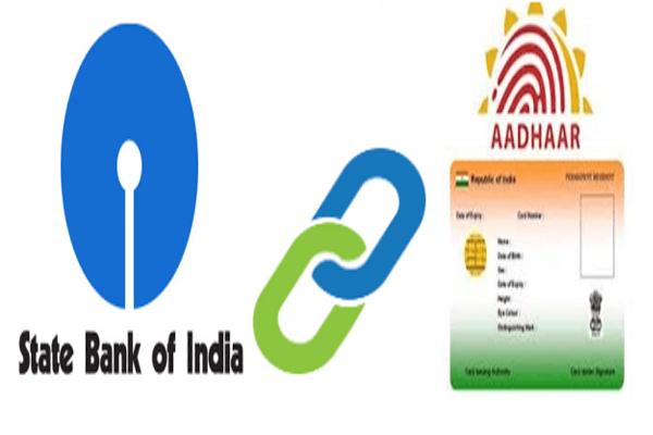 Link-Aadhaar-card-to-sbi-bank-account