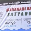 Mahanadi