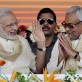 Modi Nitish