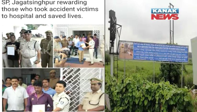 jagatsinghpur police step