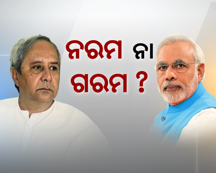 will naveen soft for bjp