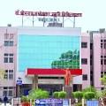 bhimrao hospital