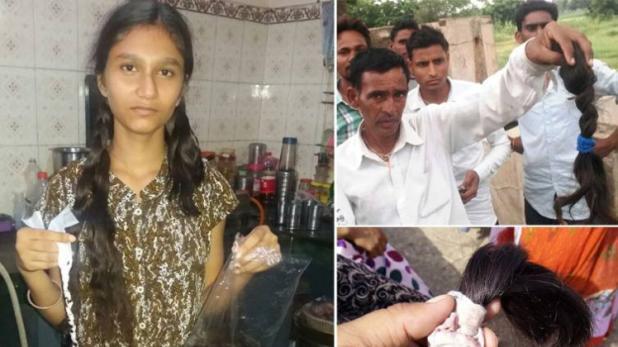 scientific-investigation-delhi-police-chhoti-chor-mystery